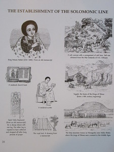 303_Gondar  The Solomonic dynasty would reign for 500 years