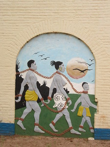 049_Albreda-Juffureh Villages  The Slavery Museum
