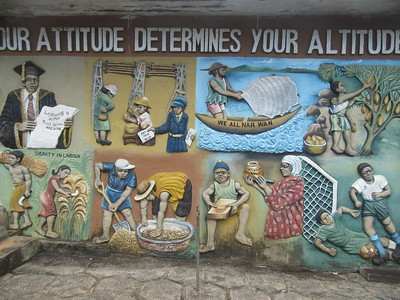 040_Freetown  Peace and Cultural Monument
