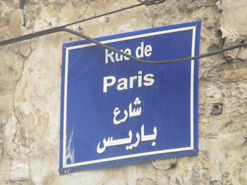 026_Djibouti Ville  Héritage du temps de la Colonie Française