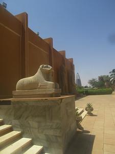 025_Khartoum  Sudan National Museum