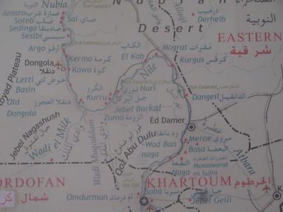 028_Khartoum  Sudan National Museum