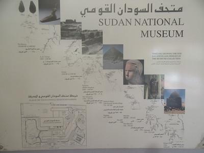 026_Khartoum  Sudan National Museum