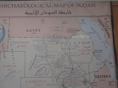 027_Khartoum  Sudan National Museum