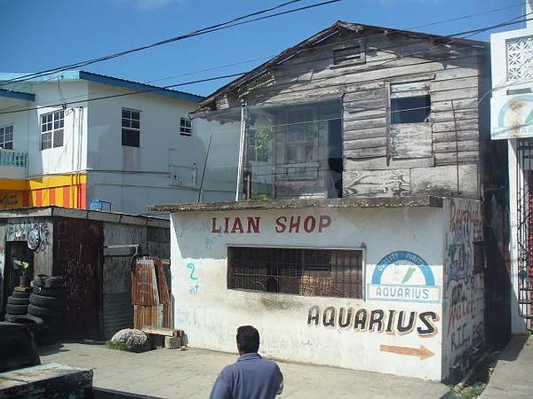 023_Belize_City_Colonial_Building