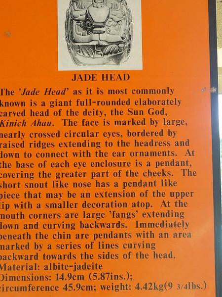 040_AH_World_Largest_Carved_Jade_Head_depicting_a_sun_God