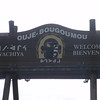 209_Oujé-Bougoumou  Population 750