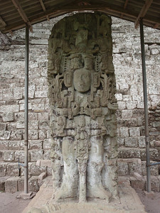 125  Copan Ruins  The Grand Plaza  Stela N and Altar  761 A D