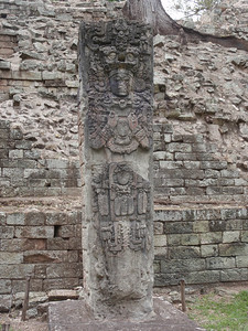 140  Copan Ruins  The Grand Plaza  Stela P and Altar  623 A D