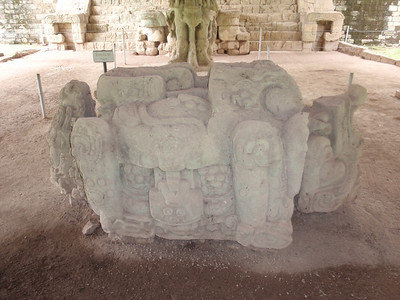 121  Copan Ruins  The Grand Plaza  Stela M and Altar  756 A D