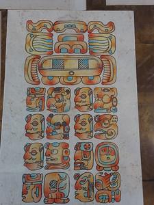 13_Mexico  Coba  Mayan Calendar