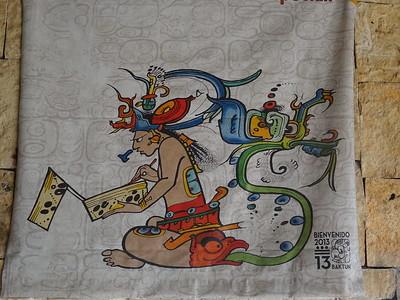 12_Mexico  Coba  Mayan Callygraphy
