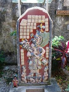 41_Mexico  Coba  Mayan Archeological Site