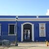 201_Ciudad Bolivar  Old Town  Casa Prision Piar  Manuel Piar, El General Patriota  Died in 1817