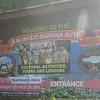 046_The Carib Territory  Kalinago Barana Aute (Carib Model Village by the Sea)