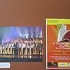 060_Asuncion  Museo Del Arpa  Festival Mundial del Arpa en el Paraguay