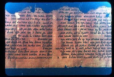 32_Jerusalem_Le_commentaire_de_Habakuk