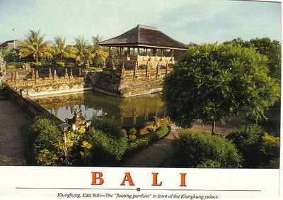 06_Bali_Floating_pavillon_front_of_Klungkung_Palace