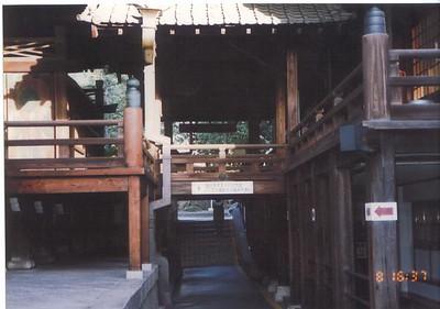 18_Kyoto_Temple