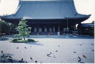 17_Kyoto_Temple