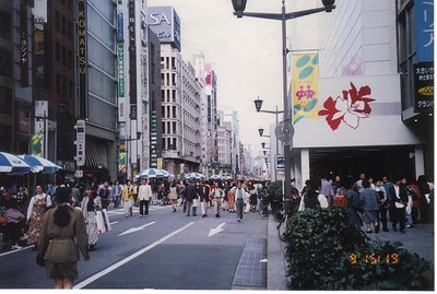 29_Tokyo_Rue_Pietonne_Jour_ferie