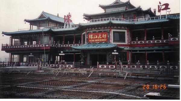 2_Macao_Restaurant_sur_l_eau