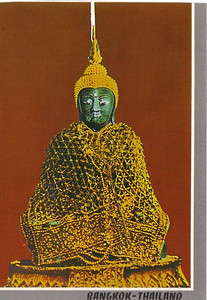 25_Ba_IP_Wat_Phra_Keo_Emerald_Buddha_Winter_robe