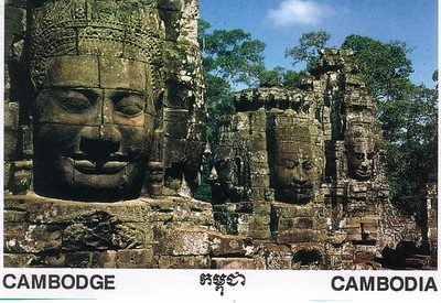 25_Siem_Reap_Smiling_of_Bayon