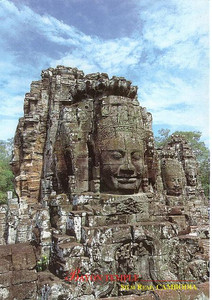 23_Siem_Reap_The_Bayon_Temple