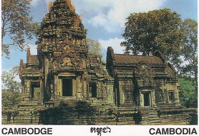 35_Siem_Reap_Thommanom_12_th_Century
