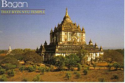 43_Bagan_Thatbyinnyu_Temple_1200_AD