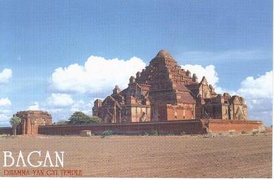 41_Bagan_Dhamma_Yan_Temple_1165_AD