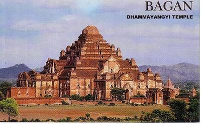 42_Bagan_Dhamma_Yan_Temple