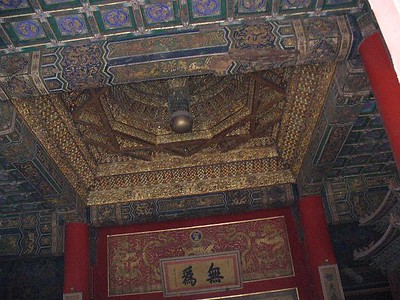 019_Pekin_Forbidden_City