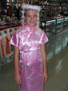 024_Pekin_Sandrine_Folk_Costume