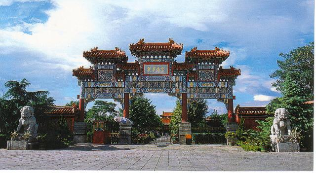 064_Pekin_Temple_Lama_The_decorated_Archway