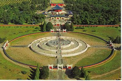 031_Pekin_Temple_du_Ciel_Tertre_Circulaire