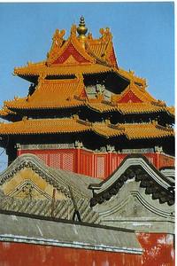012_Pekin_Tour_d_angle_de_la_Cite_Interdite