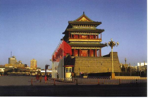 008_Pekin_PTAM_Pavillon_de_la_Porte_Zheng_Yang_Men