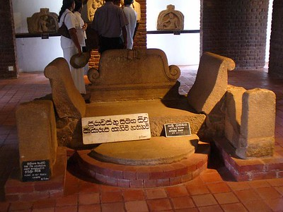 026_Anuradhapura_Isurumuni_Archaelogical_Museum_The_Throne