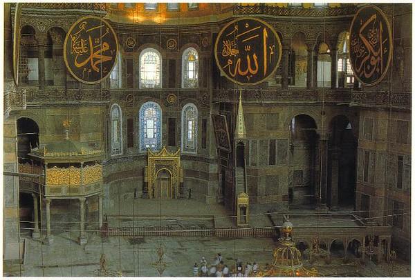 037_HSM_Mosque_15Th_Panneaux_calligraphiques_19th