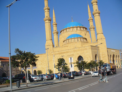 016_Beyrouth_La_Grande_Mosquee