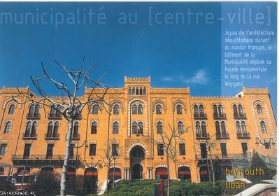 014_Beyrouth_La_Municipalite_au_Centre_ville