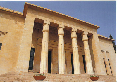 026_Beirut_Le_Musee_National