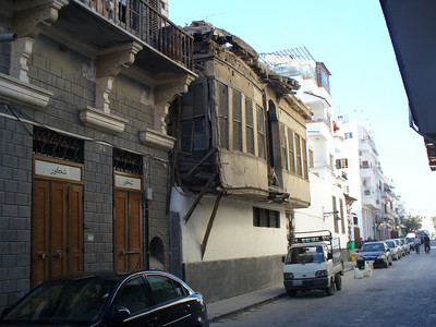 017_Damascus_Old_City_Facade