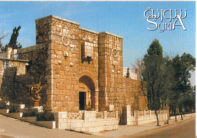 010_Damascus_St_Paul_s_Window_Bab_Kisan