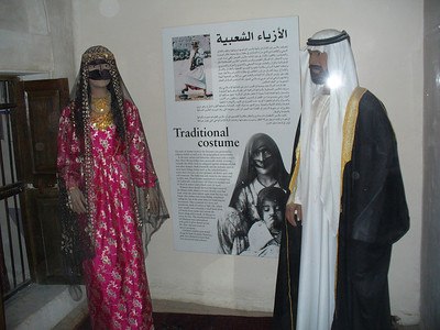 025_Dubai_Museum_Traditional_Costumes