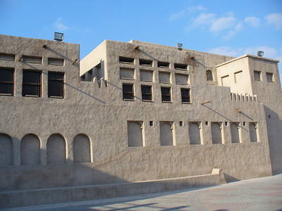 039_Dubai_Sheikh_Saeed_Al_Maktoum_House_Has_2_storeys