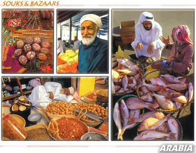 005_UAE_Souks_and_Bazaars_of_Arabia