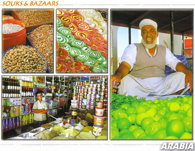 004_UAE_Souks_and_Bazaars_of_Arabia